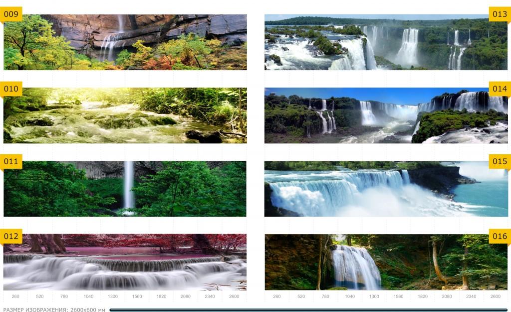 2 стр Водопады