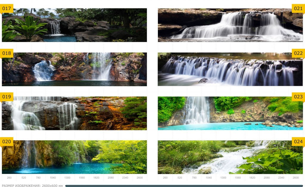 3 стр Водопады