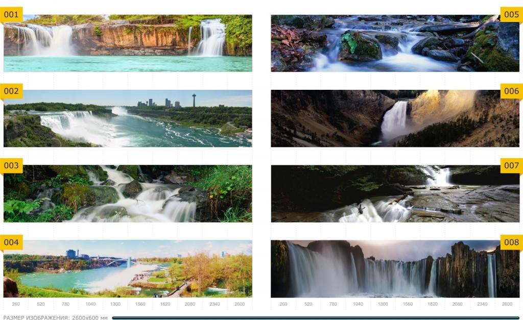 1 стр Водопады