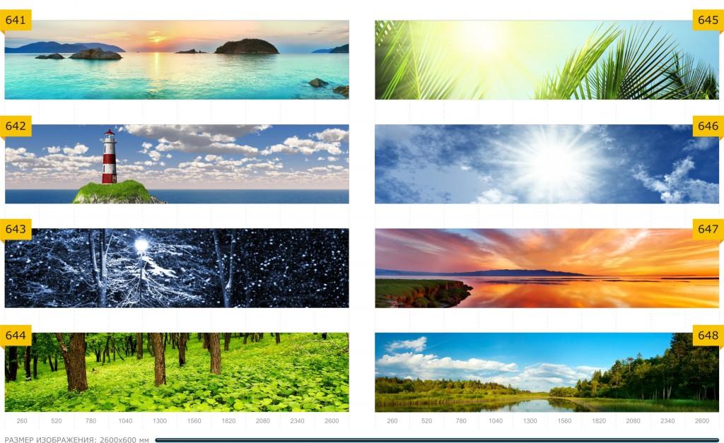 50 стр Природа