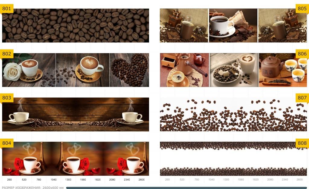 60 стр Кофе