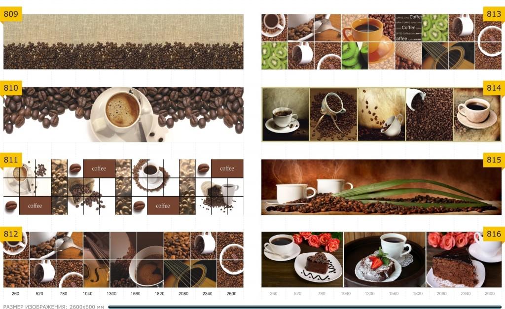 61 стр Кофе