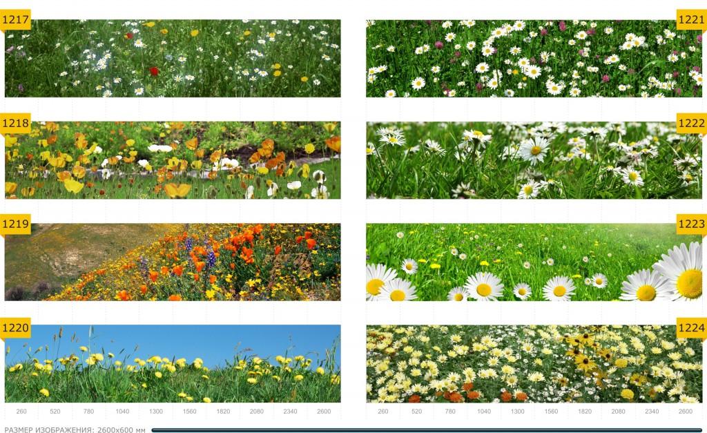 78 стр Цветы