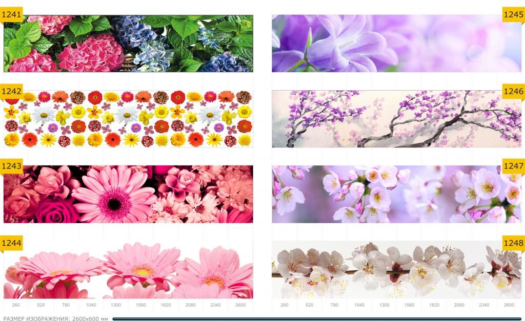 81 стр Цветы