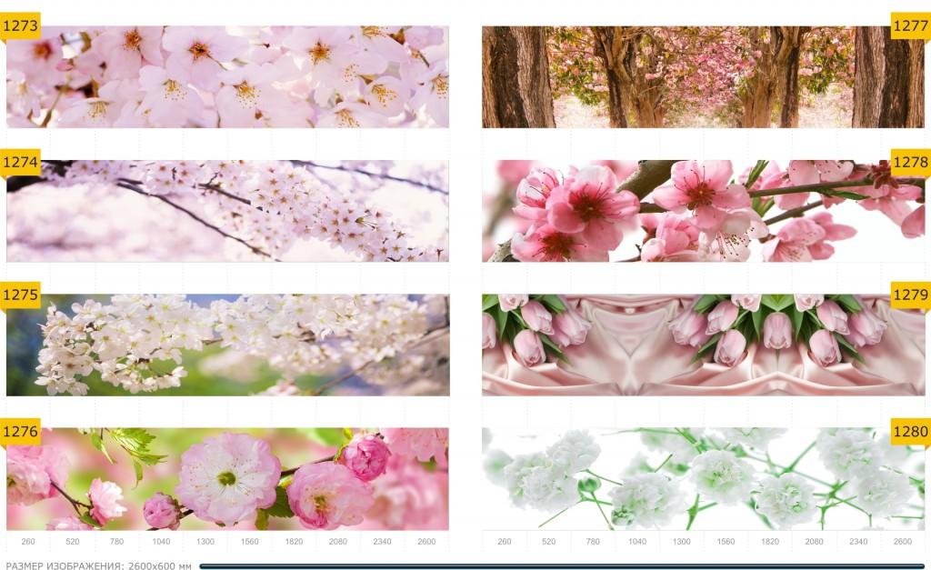 85 стр Цветы