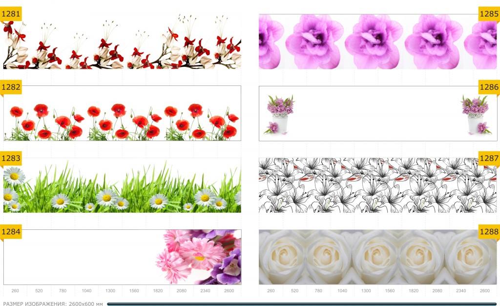 86 стр Цветы