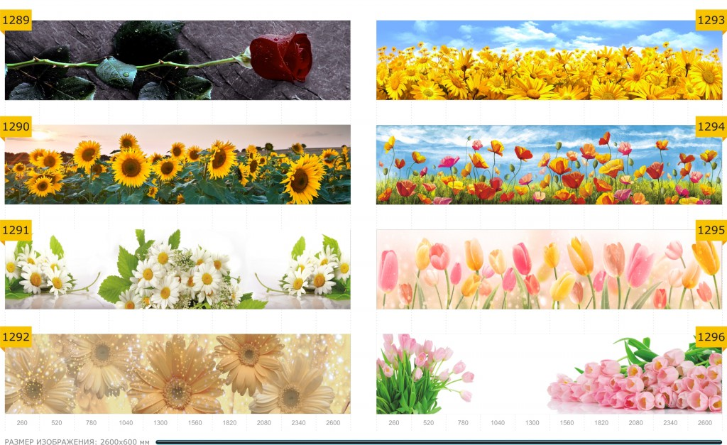 87 стр Цветы
