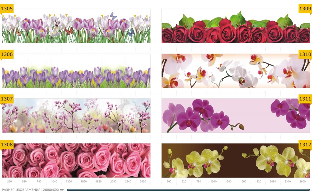 89 стр Цветы