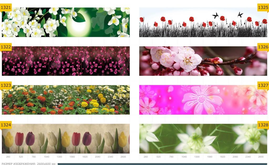 91 стр Цветы