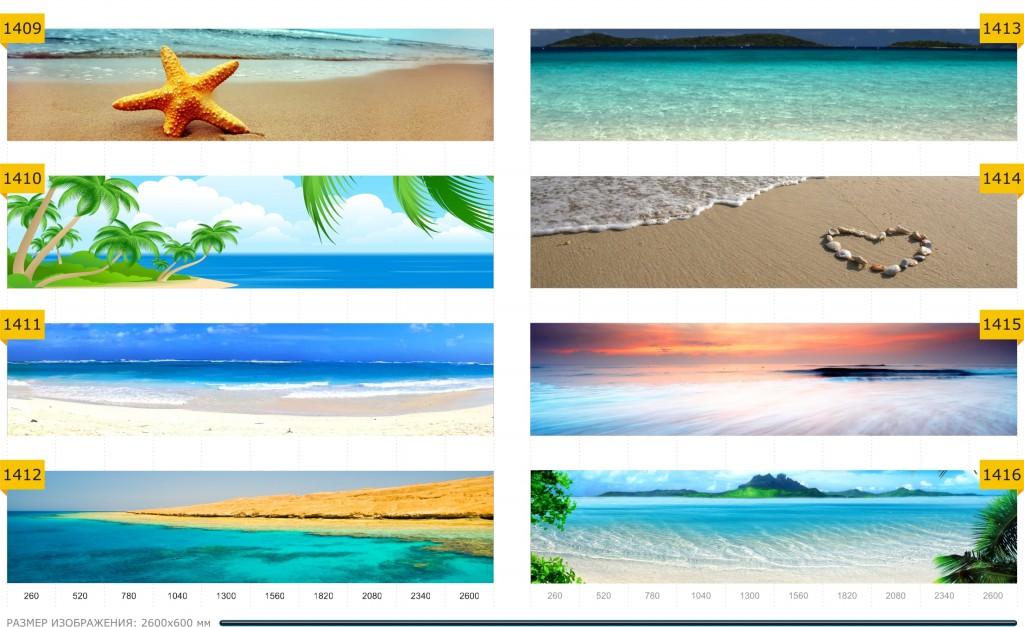 94 стр Пляж