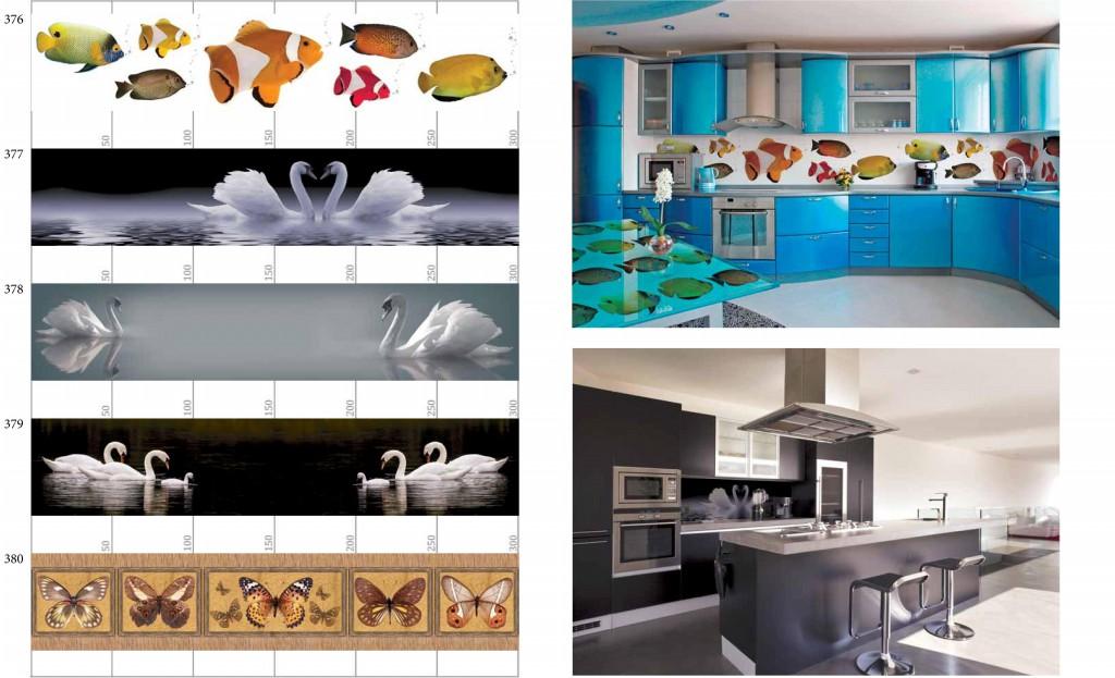 catalog_fartuki2-page-053