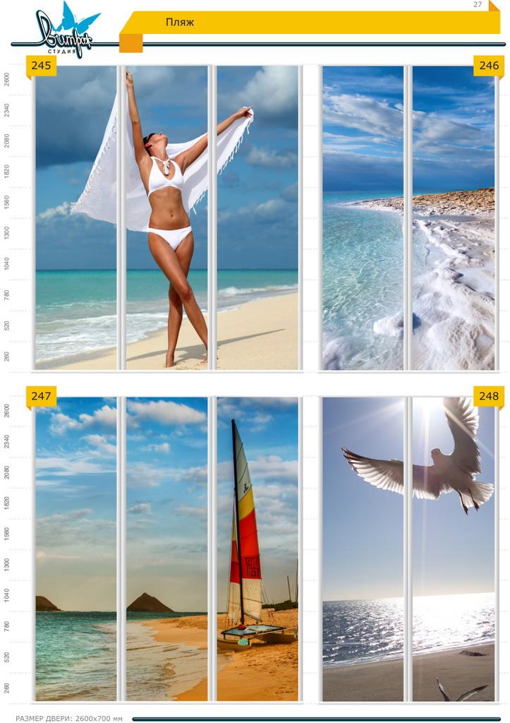 Изображение фотопечати для шкафов-купе, стр.27, пляжи