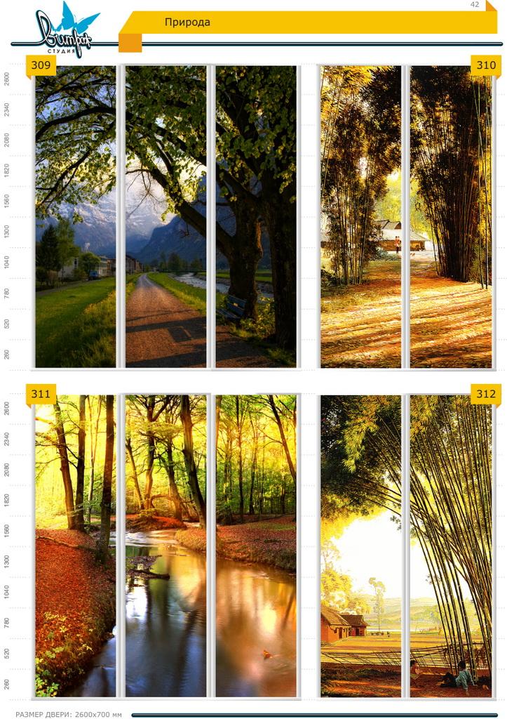 Изображение фотопечати для шкафов-купе, стр.42, природа
