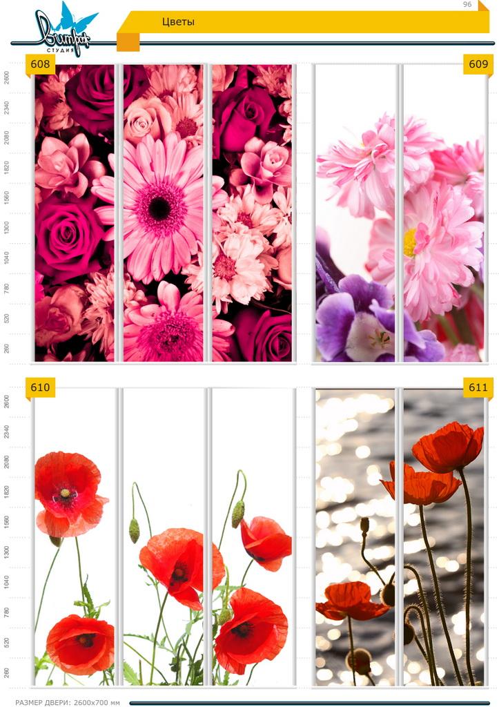 Изображение фотопечати для шкафов-купе, стр.96, цветы